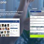 Portal-DateZone